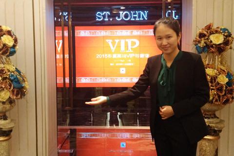 艾法利2015春夏高端VIP答谢会盛大开幕!