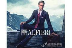艾法利ALFIERI 2014猫先生官网下载地址精英商旅男装系列