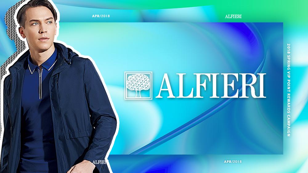 ALFIERI2018春季VIP尊享之约